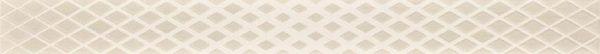 syrio listwa bianco 5x598